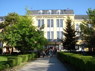 The Faculty of Mathematics and Informatics