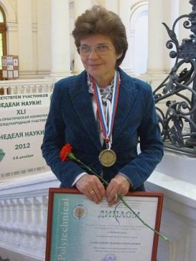 news-2013-mg-samsonova