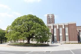 kyoto-university-japan